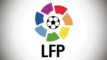 «Райо Вальекано» упустил возможность приблизиться к Лиге Европы