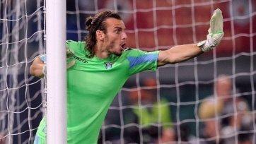 «Интер» и «Милан» поборются за голкипера «Лацио»
