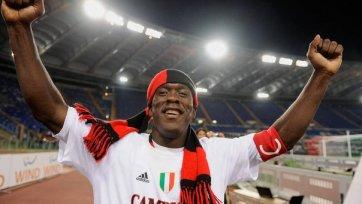 СМИ: Зеедорф в ближайшее время может возглавить «Милан»