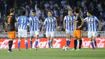 «Реал Сосьедад» все ближе к Лиге чемпионов
