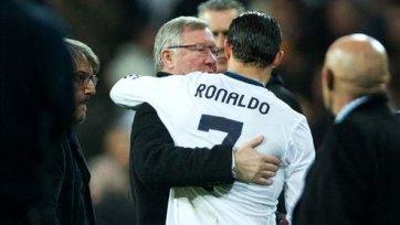 Подробности возможного возвращения Роналду в «МЮ»