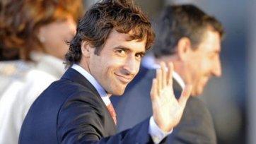 Рауль попросил руководство отпустить его в Мадрид