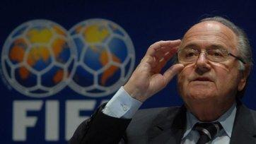 Зепп Блаттер: «Коррупции в ФИФА больше не будет»