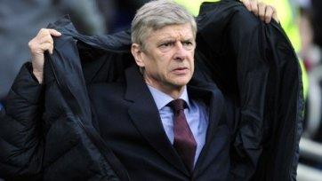 Руководство «Арсенала» планирует продлить соглашение с Венгером