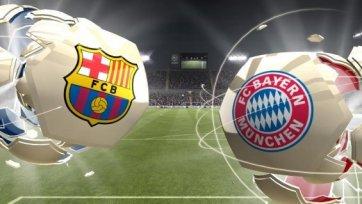 Анонс. «Барселона» - «Бавария» - Подействует ли магия «Камп Ноу» на «мюнхенскую машину»?