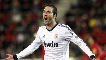 «Реал» решил расстаться с Гонсало Игуаином