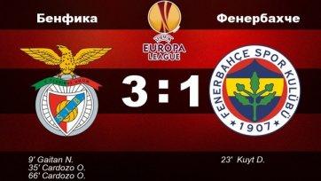 «Бенфика» дома обыграла «Фенербахче» и вышла в финал ЛЕ