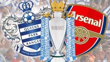Анонс. КПР – «Арсенал» - Смогут ли «канониры» победить в лондонском дерби?