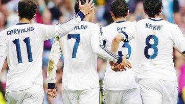 «Реал» и «Вальядолид» забили на двоих семь мячей