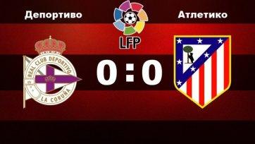 «Депортиво» и «Атлетико» голов друг другу не забили