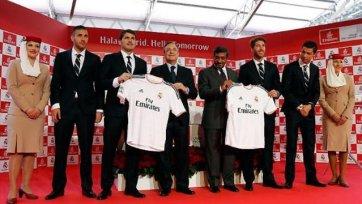 «Реал» подписал контракт с новой крупнейшей авиакомпаний Emirates (Видео)