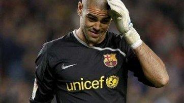 Вальдес принял решение доработать свой контракт с «Барселоной» до конца