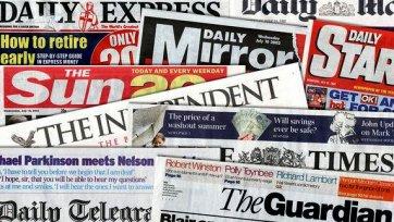 Обзор западной прессы за утро