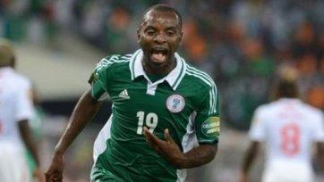 «Бастия» может подписать нигерийского полузащитника