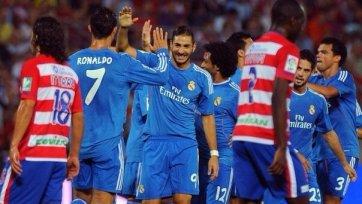 «Реал» не без труда обыграл «Гранаду»