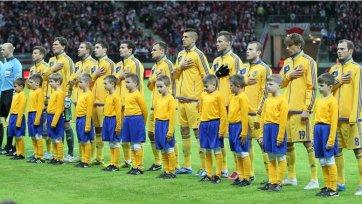Главный тренер сборной Украины определился с составом