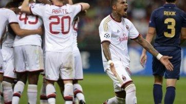 «Милан» разбивает ПСВ на «Сан Сиро»