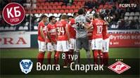 Красно-белая среда - «vs. Волга» с А. Шмурновым (18.09.2013)