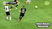 Лучшие голы 9-го тура РФПЛ 2013-14