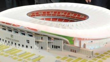 Через три года «Атлетико» будет играть на новом стадионе