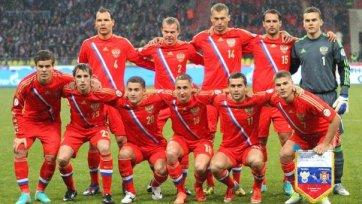 Сборная России улучшила позиции в рейтинге ФИФА