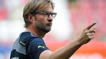 Клопп: «Прошлогоднее поражение от «Гамбурга» забыть сложно»