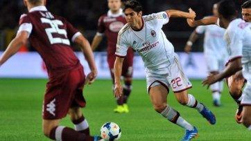 «Милан» спасает матч в Турине