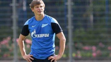 Андрей Аршавин: «Не ожидал, что выйду на поле с капитанской повязкой»