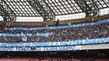 Атмосфера на стадионе в Неаполе (видео)