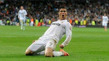 Роналду намерен побить рекорд Рауля