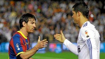Мендеш: «Роналду в разы лучше Месси»