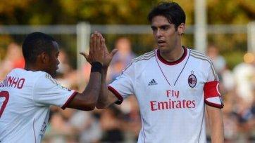 Кака отказался от зарплаты в «Милане»