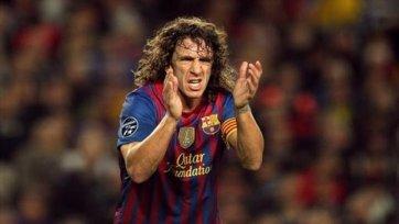«Барселона» сможет рассчитывать на Пуйоля в матче с «Аяксом»