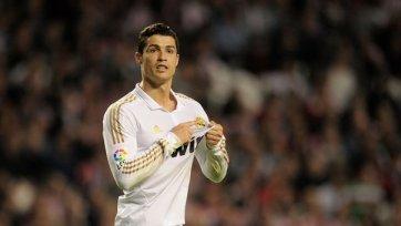 Роналду: «Ни в одном клубе не бывает все идеально»