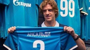 Ансальди верит в победу «Зенита» над «Атлетико»