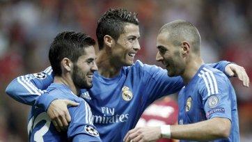 «Реал» издевается над «Галатасараем»