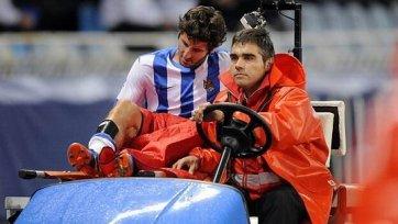 «Реал Сосьедад» может на длительный срок потерять Гранеро