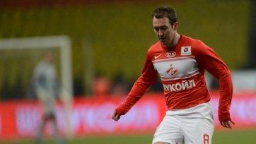 Целый ряд игроков «Спартака» могут пропустить матч с ЦСКА