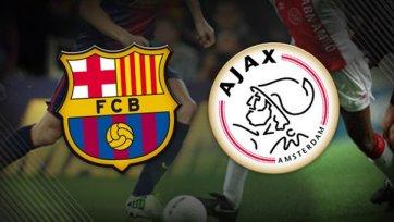 Анонс. «Барселона» - «Аякс» - первое противостояние двух великих команд