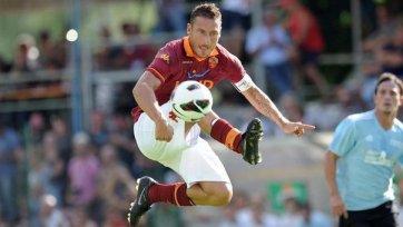 О продлении контракта с Тотти будет объявлено перед матчем с «Лацио»