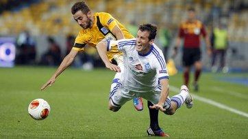 «Динамо» продолжает лихорадить, теперь в Лиге Европы