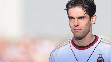 Фелипе: «Приход Кака в «Милан» - самый крутой трансфер лета»