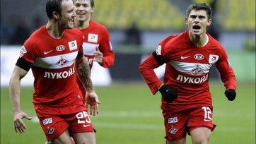Алекс готов вернуться в московский «Спартак»