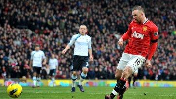 Руни: «Для нас важнее и принципиальнее игры с «Ливерпулем»