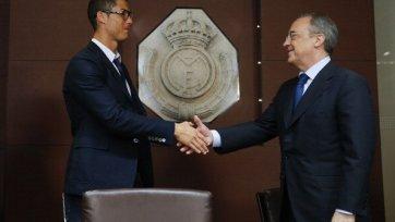 Перес: «Такие игроки, как Роналду, появляются раз в столетие»
