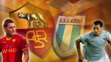 Анонс. «Рома» - «Лацио» - матч на все времена