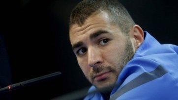 Карим Бензема: «Понимаю недовольство болельщиков»