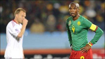 Это'О получил приглашение в сборную Камеруна