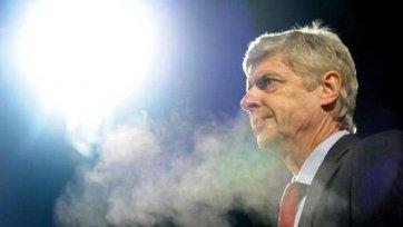 Арсен Венгер хочет навсегда связать себя с «Арсеналом»