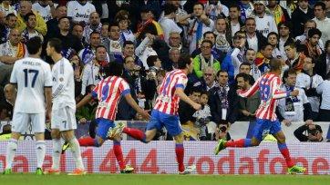 Анонс. «Реал» Мадрид – «Атлетико» - что на этот раз подарит нам столичное дерби?